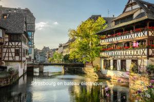 Base nautique de Strasbourg